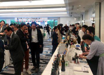 El mercado japonés conoce los alimentos de 69 firmas andaluzas