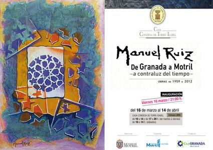 Invitación para la inauguración de la muestra pictórica de Manuel Ruiz