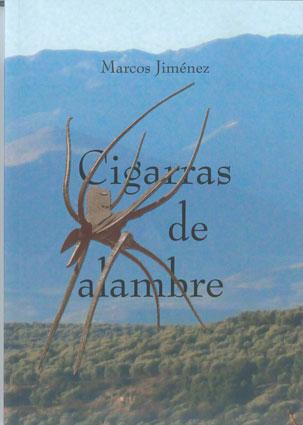 Portada del tercer poemario de Marcos Jiménez