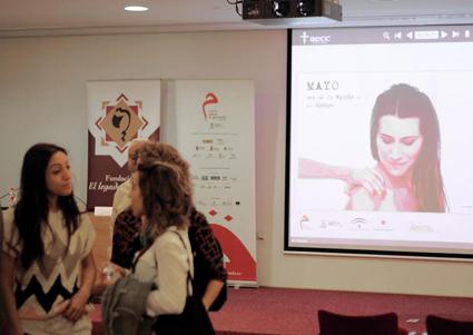 La presentación oficial tuvo lugar el  jueves, 17 de octubre, en el Pabellón de al-Andalus