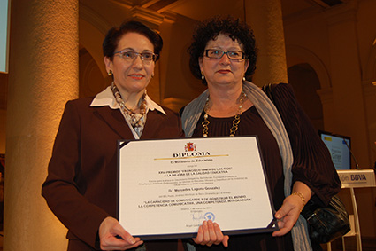 Mercedes Laguna (izda) recibió con anterioridad el Premio Giner de los Ríos / ANDALUCÍA EDUCATIVA