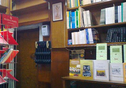 libreria-estudios-4