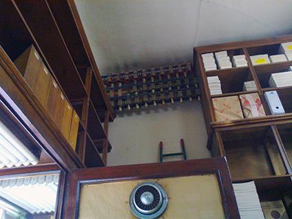 libreria-estudios-5
