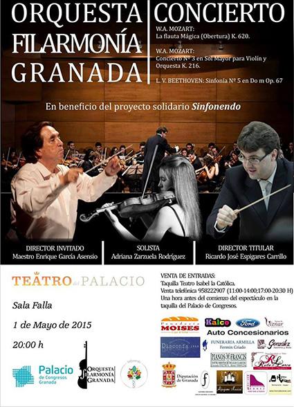 OFG-ricardo-espigares-y-adriana-zarzuela-cartel