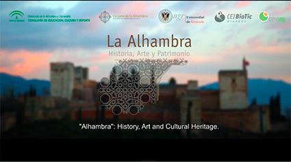 cema-alhambra2