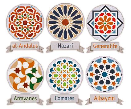 cema-alhambra3
