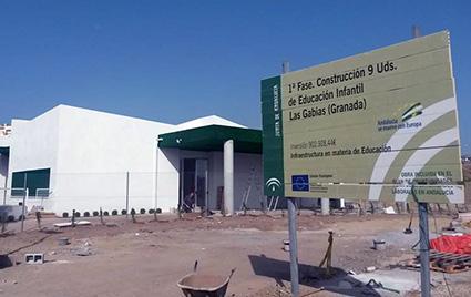 gabias-Colegio-Infantil