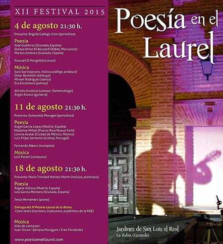 poesia-en-el-laurel-3-cartel