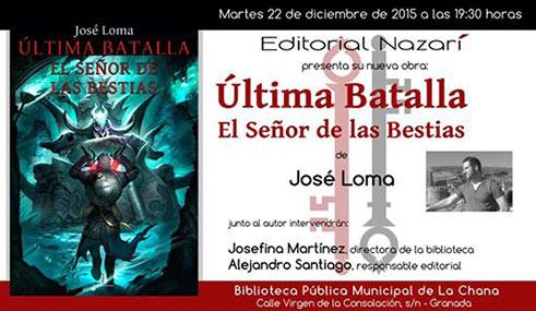 jose-loma-3-invitacion