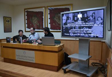 El Centro Artístico de Granada prepara su vuelta a la 'normalidad'