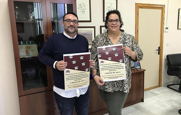Vegas del Genil convoca los IV Premios a la Trayectoria Académica, Deportiva y Cultural, dirigidos a jóvenes de Primaria y ESO